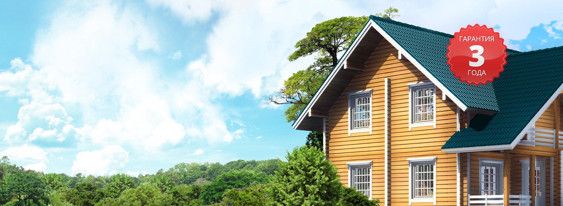 Строим экологичные деревянные дома/бани из Вологодского леса за 2 мес. по цене от 10 000 р/м<sup>2</sup>