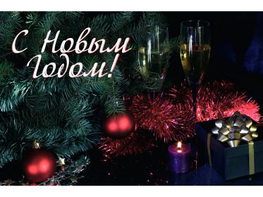 """Поздравление с Новым годом от строительной компании """"Валента"""""""