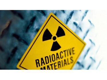Радиационный контроль стройматериалов